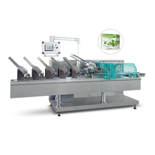 CP120D Facial Mask Cartoning Machine